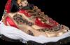 Braune VINGINO Sneaker VINCIA  - small
