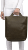 Braune MYOMY Handtasche CARRY SHOPPER - small