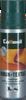COLLONIL Reinigungsspray 1.20010.00 - small